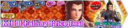 Shop - VIP KH III Falling Price Deal 4 banner KHUX.png