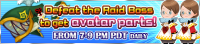 Event - Defeat the Raid Boss to get avatar parts! banner KHUX.png