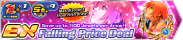 Shop - EX Falling Price Deal 3 banner KHUX.png