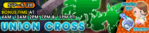 Union Cross - Chirithy Doll - Booster banner KHUX.png