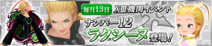 Event - XIII Event - Number 12 JP banner KHUX.png