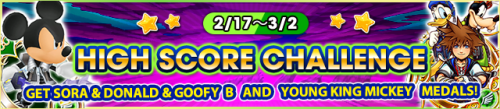 Event - High Score Challenge 15 banner KHUX.png