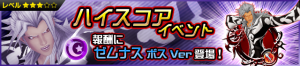 Event - High Score Challenge 37 JP banner KHUX.png