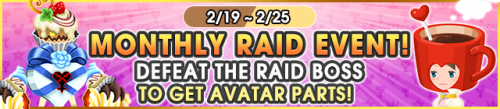 Event - Monthly Raid Event! 13 banner KHUX.png