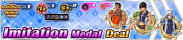 Shop - Imitation Medal Deal 3 banner KHUX.png