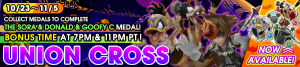 Union Cross - Collect Medals to Complete the Sora & Donald & Goofy C Medal! banner KHUX.png
