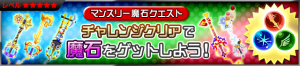 Event - Monthly Gem Quests! 8 JP banner KHUX.png