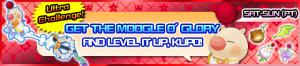 Special - Get the Moogle O' Glory and level it up, kupo! banner KHUX.png