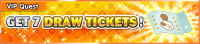 Special - VIP Get 7 Draw Tickets! banner KHUX.png