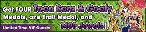 Special - VIP Toon Sora & Goofy Challenge 2 banner KHUX.png