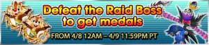 Event - Defeat the Raid Boss to get medals 9 banner KHUX.png
