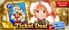 Shop - Ticket Deal 17 banner KHDR.png