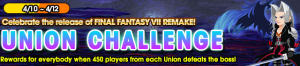 Union Cross - Union Challenge 3 banner KHUX.png