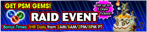 Event - Weekly Raid Event 112 banner KHUX.png