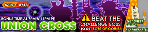 Union Cross - Beat the Challenge Boss to Get Lots of Coins! banner KHUX.png