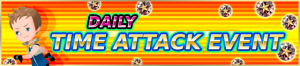 Event - Time Attack Event 5 banner KHUX.png