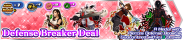 Shop - Defense Breaker Deal banner KHUX.png