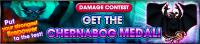 Event - Damage Contest banner KHUX.png