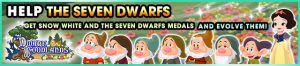 Event - Help the Seven Dwarfs banner KHUX.png