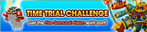 Event - Time Trial Challenge! 2 banner KHUX.png