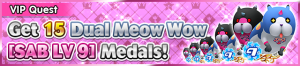 Special - VIP Get 15 Dual Meow Wow (SAB LV 9) Medals! banner KHUX.png