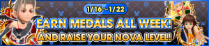 Event - Daily Challenge 13 banner KHUX.png