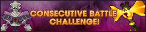 Event - Consecutive Battle Challenge 4 banner KHUX.png