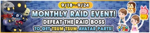 Event - Monthly Raid Event! 8 banner KHUX.png