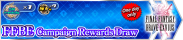 Shop - FFBE Campaign Rewards Draw banner KHUX.png