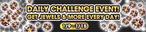 Event - Daily Challenge 12 banner KHUX.png