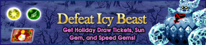 Event - Defeat Icy Beast banner KHUX.png