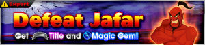Event - Defeat Jafar banner KHUX.png