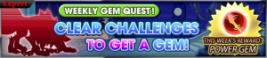 Event - Weekly Gem Quest 11 banner KHUX.png