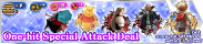 Shop - One-hit Special Attack Deal banner KHUX.png
