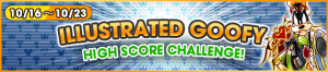 Event - High Score Challenge 28 banner KHUX.png