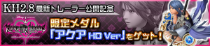 Event - KH2.8 Launch Celebration! - Get the Exclusive HD Aqua Medal! JP banner KHUX.png