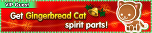 Special - VIP Get Gingerbread Cat spirit parts! banner KHUX.png