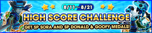 Event - High Score Challenge 24 banner KHUX.png