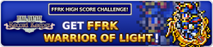 Event - High Score Challenge 35 banner KHUX.png