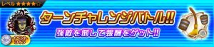 Event - Turn-Based Challenge! JP banner KHUX.png