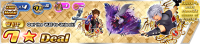 Shop - VIP 7★ Deal banner KHUX.png