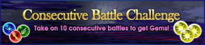 Event - Consecutive Battle Challenge 6 banner KHUX.png