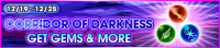 Event - Corridor of Darkness - Get Gems & More banner KHUX.png