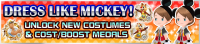 Event - Dress Like Mickey! banner KHUX.png