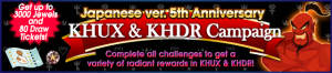 Event - KHUX & KHDR Campaign banner KHUX.png