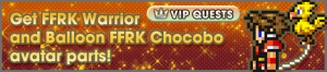 Special - VIP Get FFRK Warrior and Balloon FFRK Chocobo avatar parts! banner KHUX.png