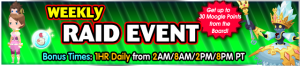Event - Weekly Raid Event 115 banner KHUX.png