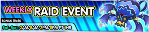 Event - Weekly Raid Event 33 banner KHUX.png