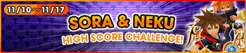 Event - High Score Challenge 29 banner KHUX.png