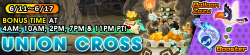 Union Cross - Balloon Zazu - Booster banner KHUX.png
